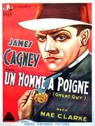 Great Guy - Belgian Movie Poster (xs thumbnail)