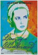Le journal d'une femme de chambre - Re-release poster (xs thumbnail)