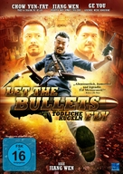 Rang zidan fei - German DVD cover (xs thumbnail)