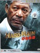 Hard Rain - Chinese Movie Cover (xs thumbnail)