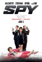 Spy - British Movie Poster (xs thumbnail)