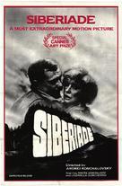 Sibiriada - Movie Poster (xs thumbnail)