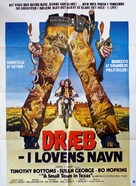 A Small Town in Texas - Danish Motion movie poster (xs thumbnail)