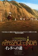 A Passage to India - Japanese Movie Poster (xs thumbnail)