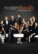 """Modern Family"" - Brazilian DVD movie cover (xs thumbnail)"