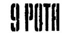 The 9th Company - Russian Logo (xs thumbnail)