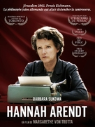 Hannah Arendt - French Movie Poster (xs thumbnail)