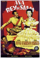 Anna and the King of Siam - Spanish Movie Poster (xs thumbnail)