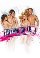 Detyam do 16... - Russian Movie Poster (xs thumbnail)