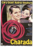 Charade - Spanish Movie Poster (xs thumbnail)
