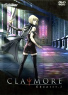 """Kureimoa"" - Japanese DVD cover (xs thumbnail)"