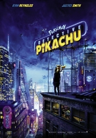 Pokémon: Detective Pikachu - Spanish Movie Poster (xs thumbnail)