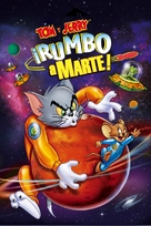 Tom and Jerry Blast Off to Mars! - Mexican Movie Cover (xs thumbnail)