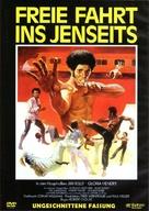 Black Belt Jones - German DVD movie cover (xs thumbnail)