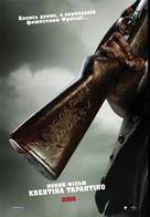 Inglourious Basterds - Ukrainian Movie Poster (xs thumbnail)