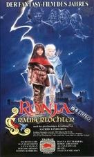 Ronja Rövardotter - German Movie Cover (xs thumbnail)