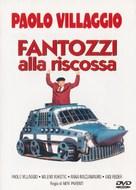 Fantozzi alla riscossa - Italian DVD cover (xs thumbnail)