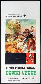 Shi san tai bao - Italian Movie Poster (xs thumbnail)