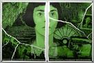 Le fabuleux destin d'Amélie Poulain - poster (xs thumbnail)