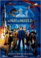 Night at the Museum: Battle of the Smithsonian - Swiss Movie Poster (xs thumbnail)