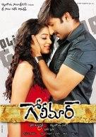Golimar - Indian Movie Poster (xs thumbnail)