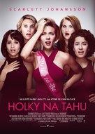 Rough Night - Czech Movie Poster (xs thumbnail)
