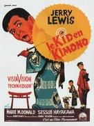 The Geisha Boy - French Movie Poster (xs thumbnail)