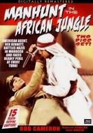 Secret Service in Darkest Africa - DVD cover (xs thumbnail)