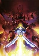 """Fate/Zero"" - Key art (xs thumbnail)"