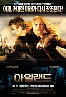 The Island - South Korean poster (xs thumbnail)