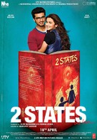 2 States - Movie Poster (xs thumbnail)