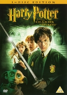 Harry Potter and the Chamber of Secrets - British Movie Cover (xs thumbnail)