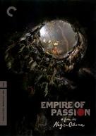 Ai no borei - DVD movie cover (xs thumbnail)