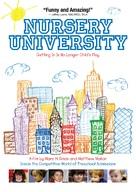 Nursery University - DVD cover (xs thumbnail)