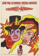 Les tribulations d'un chinois en Chine - Polish Movie Poster (xs thumbnail)