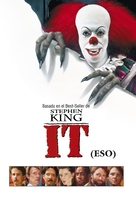 """It"" - Spanish DVD cover (xs thumbnail)"