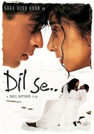 Dil Se.. - Indian Movie Poster (xs thumbnail)