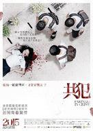 Partners in Crime - Hong Kong Movie Poster (xs thumbnail)