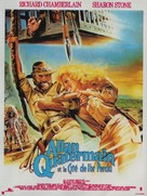 Allan Quatermain and the Lost City of Gold - French Movie Poster (xs thumbnail)