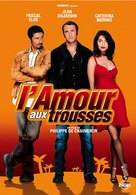 L'amour aux trousses - French DVD cover (xs thumbnail)