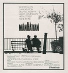 Manhattan - Spanish Movie Poster (xs thumbnail)