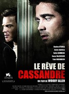 Cassandra's Dream - French Movie Poster (xs thumbnail)