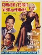 Born Yesterday - Belgian Movie Poster (xs thumbnail)