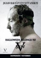 Saw V - German Movie Poster (xs thumbnail)