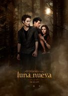The Twilight Saga: New Moon - Mexican Movie Poster (xs thumbnail)