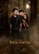 The Twilight Saga: New Moon - Mexican Movie Poster (xs thumbnail)