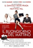 Morning Glory - Italian Movie Poster (xs thumbnail)