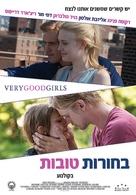Very Good Girls - Israeli Movie Poster (xs thumbnail)