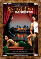 Saheb Biwi Aur Gangster - Indonesian Movie Poster (xs thumbnail)