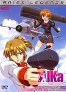 Aika - DVD movie cover (xs thumbnail)